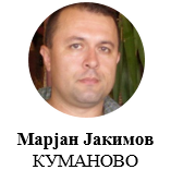 marjan_jakimov